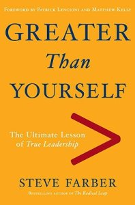 Greater_than_yourself